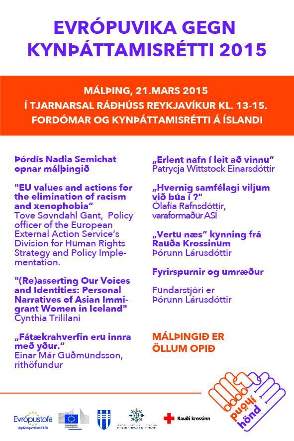 málþingið